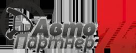 Логотип компании АвтоПартнер-74