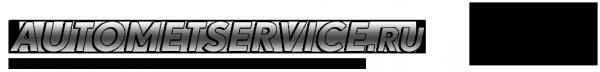 Логотип компании Атолл-Авто