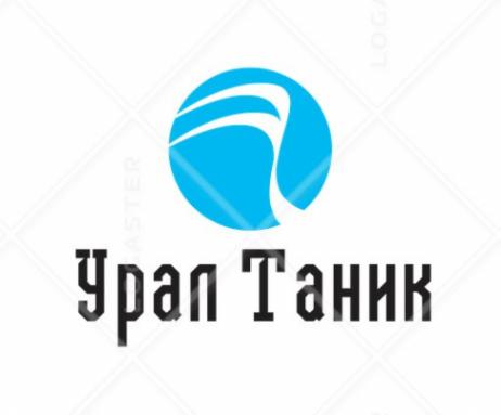 Логотип компании Урал Таник