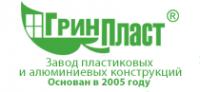 Логотип компании ГринПласт