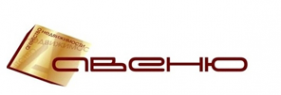 Логотип компании Авеню
