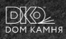 Логотип компании Компания «Дом Камня»