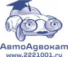 Логотип компании АвтоАдвокат