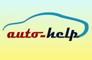 Логотип компании Автопомощь