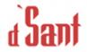 Логотип компании D`Sant