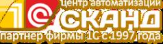 Логотип компании Сканд