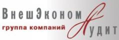 Логотип компании ВнешЭкономАудитПроф