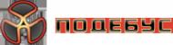 Логотип компании Подебус