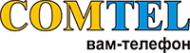 Логотип компании КОМТЕЛ