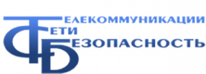 Логотип компании ТСБ-Урал