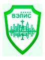 Логотип компании ВЭЛИС