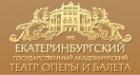 Логотип компании Челябинский государственный академический театр оперы и балета им. М.И. Глинки