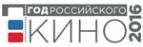 Логотип компании Челябинский Государственный областной театр кукол им. Вольховского