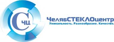 Логотип компании Челябстеклоцентр