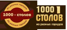 Логотип компании 1000 столов из разных городов