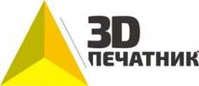 Логотип компании 3D печатник