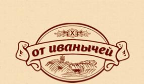Логотип компании От Иванычей