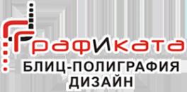 Логотип компании Графиката