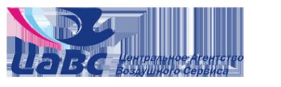 Логотип компании ЦАВС
