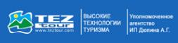 Логотип компании Tez Tour
