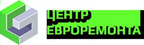 Логотип компании Центр евроремонта
