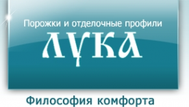 Логотип компании Лука