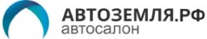 Логотип компании АВТОземля