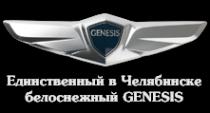 Логотип компании ЭлитТранс